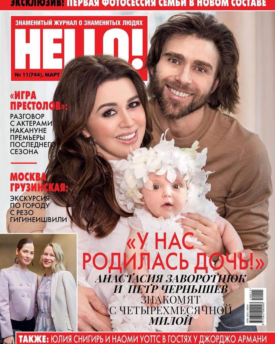 Анастасия Заворотнюк стала мамой в третий раз
