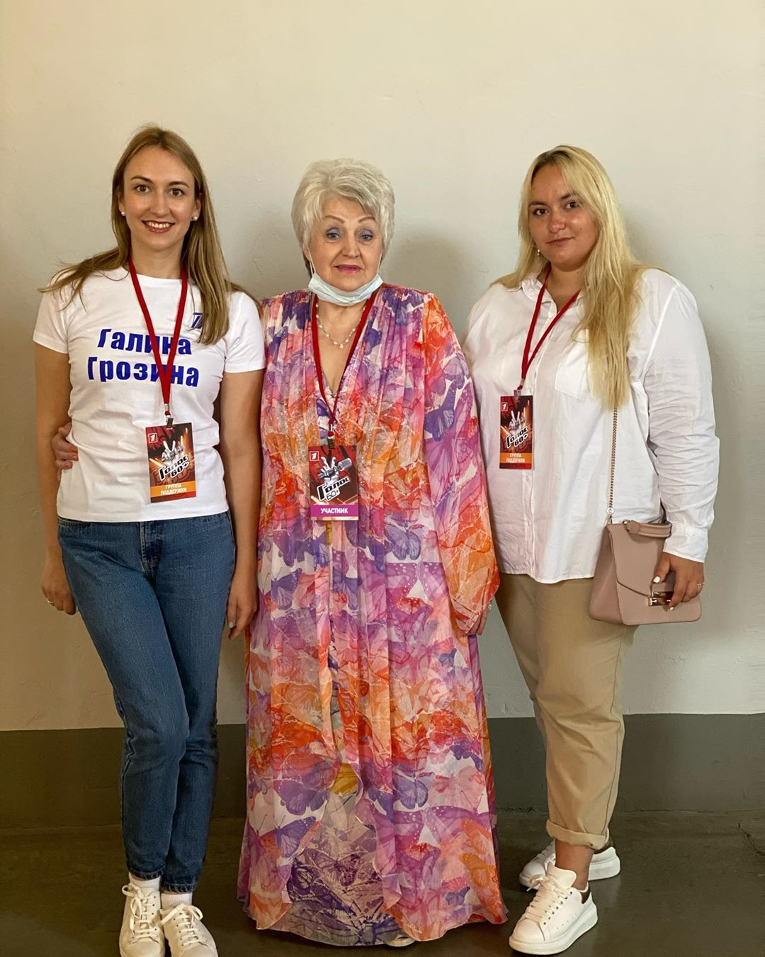 Галина Грозина и ее группа поддержки
