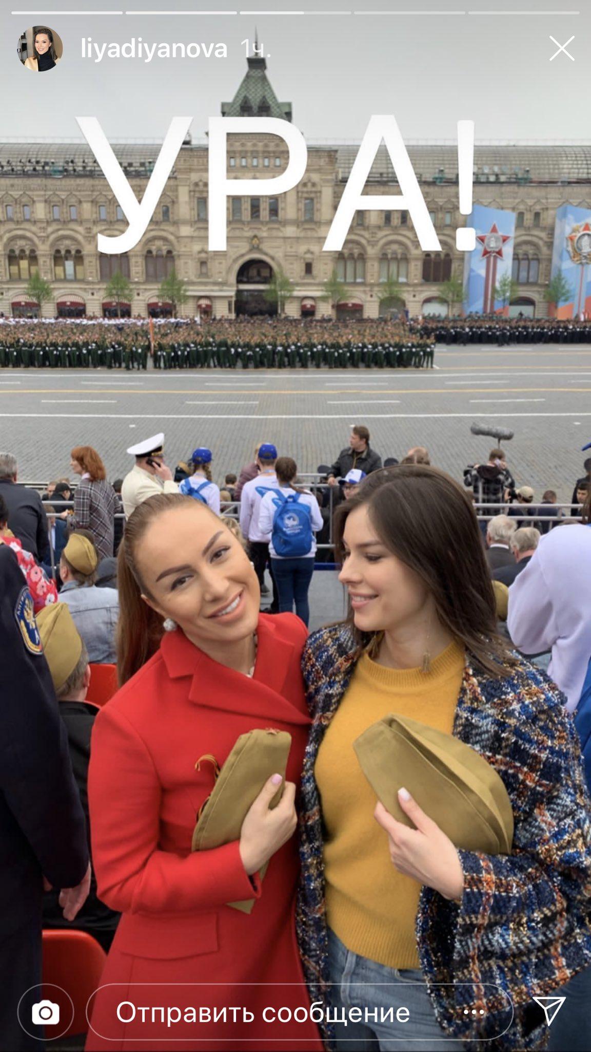 Андрей Малахов возмутился гламурным гостям парада Победы
