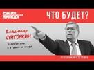 Владимир Сунгоркин: Самое интересное в нынешних выборах - подготовка к выборам 2024 года