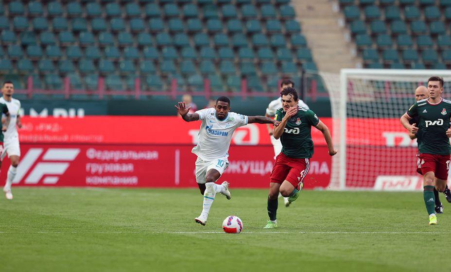 «Локомотив» стал первой командой, отобравшей очки у  «Зенита». Фото: РПЛ