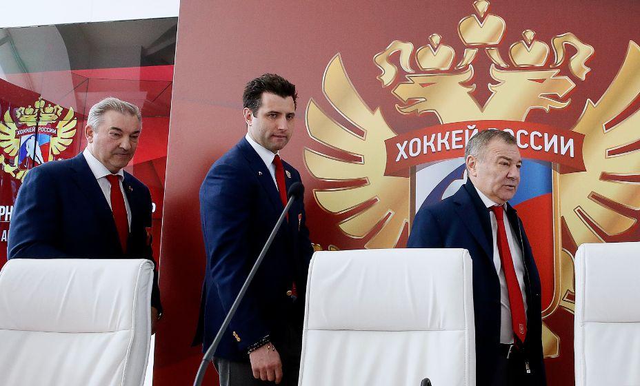 Назначение тренера сборной России по хоккею на олимпийский год оказалось непростым. Фото: ТАСС